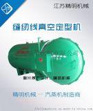 江蘇精明JM002紗線蒸汽定型機