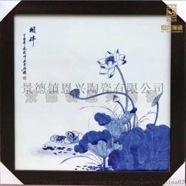 礼品纪念瓷板画 室内装饰瓷板画 景德镇瓷板画厂家