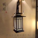 新中式燈具廠家 全銅壁燈新中式檯燈明璞新中式