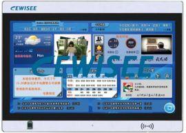 中電捷智多型號電子班牌  Cewisee電子班牌