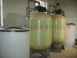 河南软化水设备,河南全自动软水器