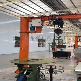 0.5-10吨移动式悬臂吊龙门吊厂家定制