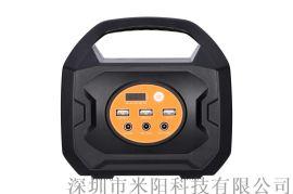 米阳S200多功能应急交直流移动电源