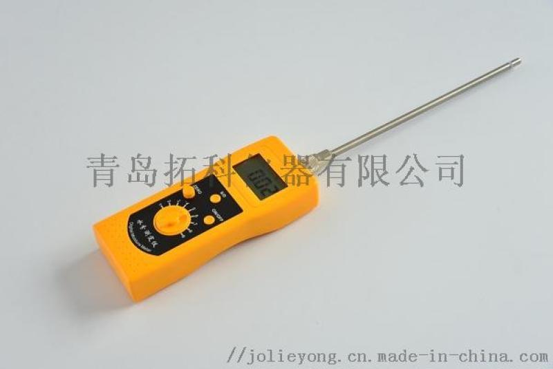 拓科牌魚粉水分檢測儀   魚肉水份測試儀