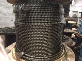 4V39+5FC四股防旋转钢丝绳 吊机汽车吊专用
