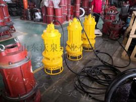 铁岭耐磨电动砂浆泵 大功率高效抽沙泵厂家