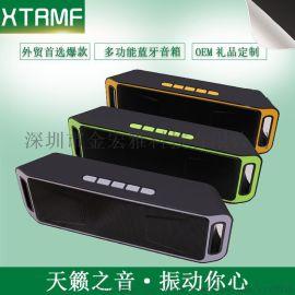 SC208双喇叭蓝牙音箱手机电脑低音炮