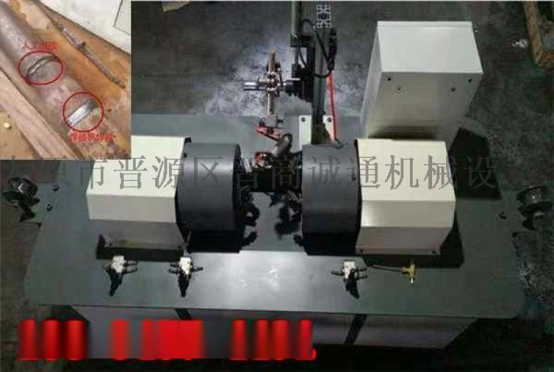 宁夏固原市夹管机钢管自动对焊机优惠价多少