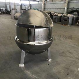 水果罐头熬制锅 食品蒸煮夹层锅