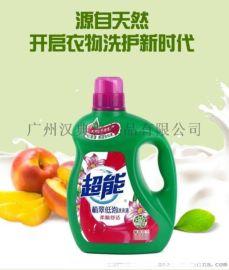 超能洗衣液2.5KG廠價一手貨源 特價促銷