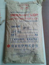 LCP 日本住友 E5008L 增强级 热稳定性 耐高温339℃