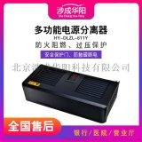 銀行電源多功能分離器PDU插線板 櫃檯集線盒