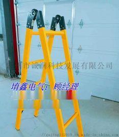 电力玻璃钢绝缘梯高低凳生产厂家升降绝缘伸缩单梯