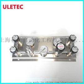 压力控制面板 特气控制面板 自动切换气体汇流排