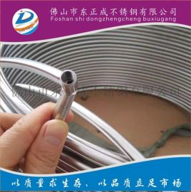 佛山不锈钢换热管,304不锈钢热水管