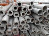 不锈钢管重量计算公式  TP304不锈钢无缝管 温州实体厂家