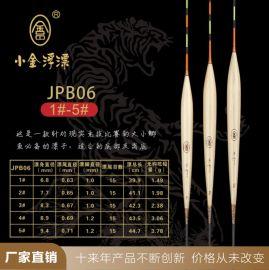 厂家直销JPB系列芦苇浮标硬尾底钓漂