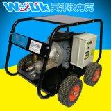 沃力克鑄件清砂高壓清洗機金屬配件除鏽清洗機