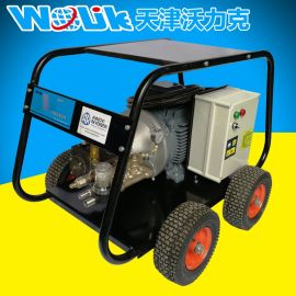 沃力克铸件清砂高压清洗机金属配件除锈清洗机