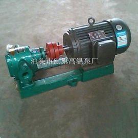 2CG3/0.6不锈钢齿轮泵种类供应须知