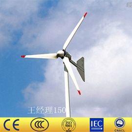 晟成FD系列2KW48V风力发电机组山东风机厂家