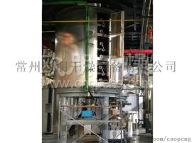 常州欧朋干燥 低温节能传导干燥机