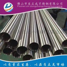 福建304不锈钢圆管,光面不锈钢圆管