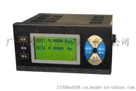 MH-2100液晶显示流量积算仪 涡街热工数显仪表