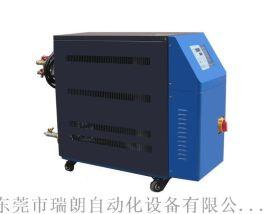 高温水温机,180度水式模温机