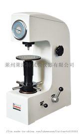 供应莱洛特/华仪厂家直销HR-45A型表面洛氏硬度计