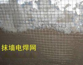 现货镀锌铁丝网 浸塑电焊网 养殖圈地钢丝网