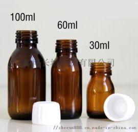 30ml 60ml 100ml 棕色钠钙玻璃药瓶德国瓶型口服液
