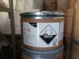 原装进口科慕乙醇酸 CAS: 79-14-1