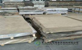 航空铝超厚铝板 2A14铝合金板硬度
