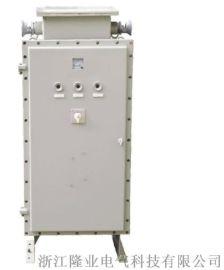21kw防爆变频器控制柜防爆不锈钢PLC柜