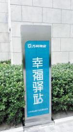 本溪标识标牌厂 广告灯箱不锈钢发光字交通指示牌厂家
