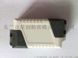 东莞厂家订做电子产品塑胶外壳