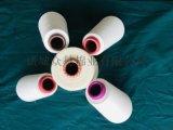 竹纖維紗16支、竹纖維織帶,竹纖維毛巾用紗21支