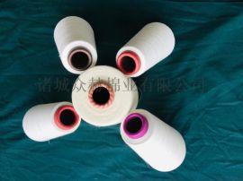 竹纤维纱16支、竹纤维织带,竹纤维毛巾用纱21支
