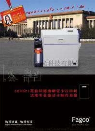 CX7600证卡打印机专用耗材 航空专用色带