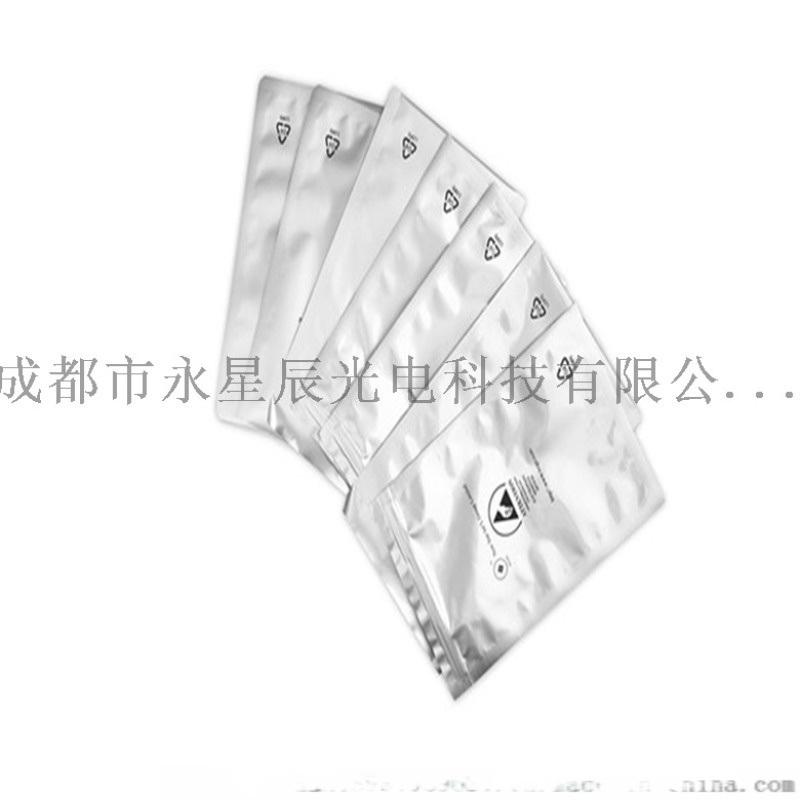 东莞虎门厂家直销线路板防静电袋 防静电铝箔袋 耐高温真空铝箔袋