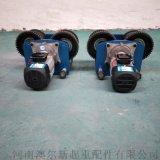 5吨CD1钢丝绳电动葫芦跑车  电动葫芦行走轮