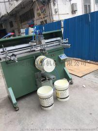 塑料桶滚印机涂料桶丝印机化工桶丝网印刷机