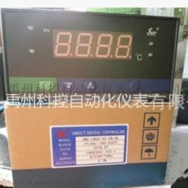辽宁昌晖SWP-C803-01-23-HL温控仪