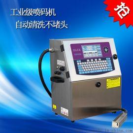 申瓯S690喷码机自动打码机广州喷码机日期喷码机