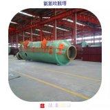 厂家供应化学污水处理设备牛场污水处理设备氨氮吹脱塔