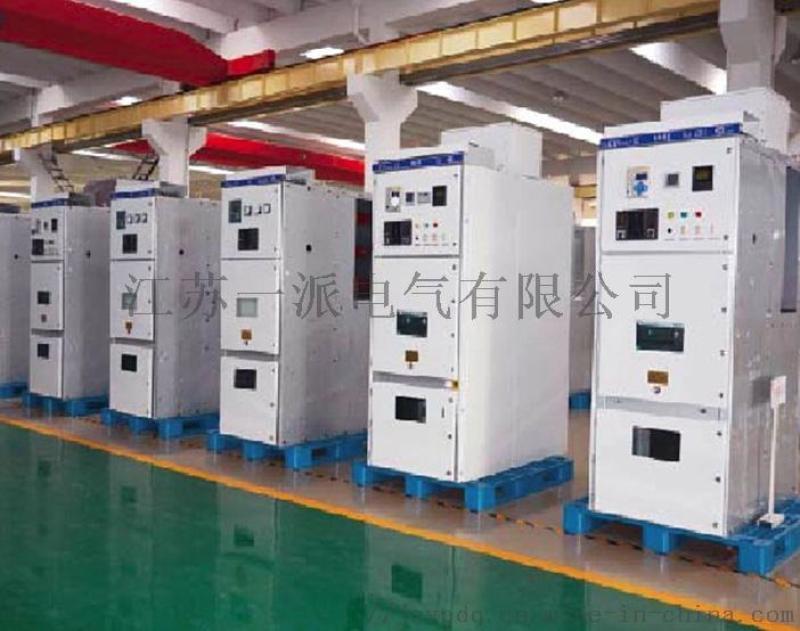 来宾兴宾干式电力变压器**企业-首页