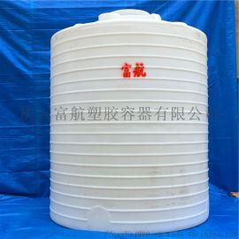富航8T塑料桶8000L外加剂PE储罐