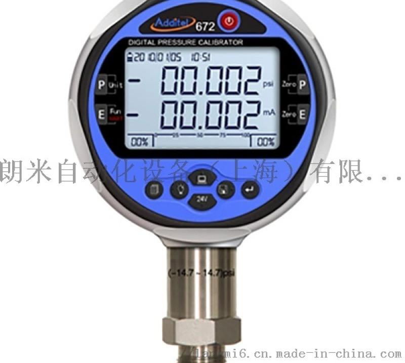 Additel 672数字压力校准器