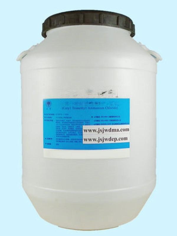 1631乳化剂(十六烷基三甲基氯化铵)